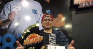 Roberto Hiroshi - Deep Stars 10K