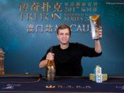 Stefan Schillhabel campeão 6-Max Triton Super High Roller Series Macau