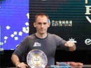 Justin Bonomo campeão do Super High Roller Bowl China
