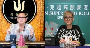 Richard Yong e Wai King Yong