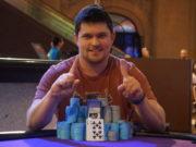 Valentin Vornicu vence 11º título no WSOP Circuit
