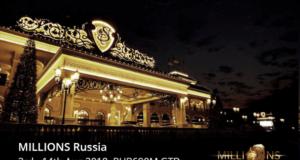 partypoker Millions Rússia