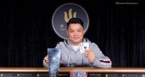 Ivan Leow campeão do Short Deck Triton Super High Roller Series Jeju