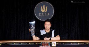 Kenneth Kee campeão do Short Deck de HK$ 1.000.000 do Triton Super High Roller Series