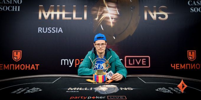 Pavel Andryianau - Campeão High Roller partypoker Millions Rússia