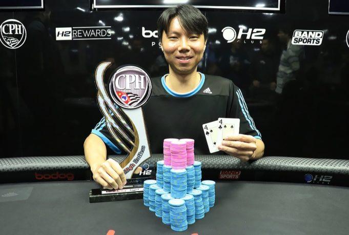 Norson Saho - Campeão Super High Roller CPH 6