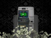 Caixa Eletrônica 24h no PokerStars