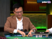 Oscar NG no cash game Super High Roller