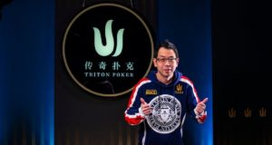Winfred Yu campeão do Evento #3 da Triton Super High Roller Series Montenegro