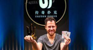 Daniel Cates - Campeão Evento #13 - Triton SHR Montenegro
