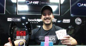 Marcos Silva - H2 Club