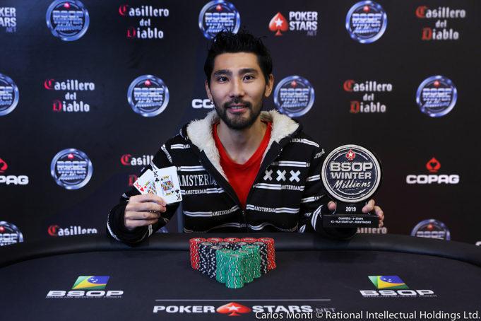 Marcelo Ogusuku - Campeão Start-Up - BSOP Winter Millions