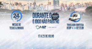 H2 Club São Paulo