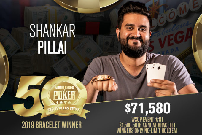 Shankar Pillai - Evento #81 - WSOP 2019