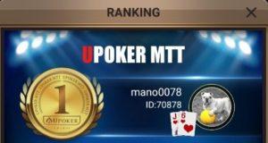 """""""Mano0078"""" campeão do High Roller da Liga Online H2 Brasil"""