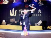 Tony G campeão do Short Deck do MILLIONS Europa