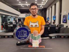 Takeo Kondo - Big Chance - H2 Club