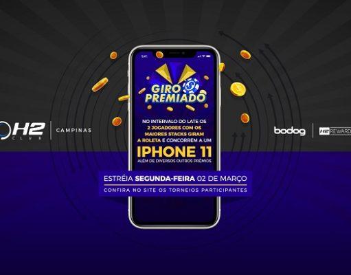 Giro Premiado - H2 Club Campinas