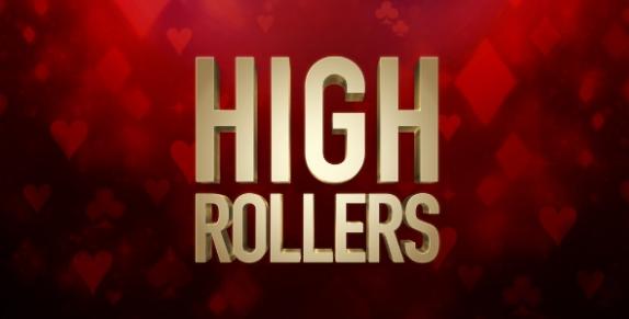 High Rollers Series - PokerStars