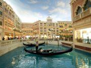 Venetian Resorts Las Vegas