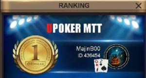 """""""MajinB00"""" - Liga Online H2 Brasil"""