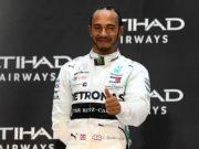 Lewis Hamilton engatou em um torneio da High Rollers Week do Natural8