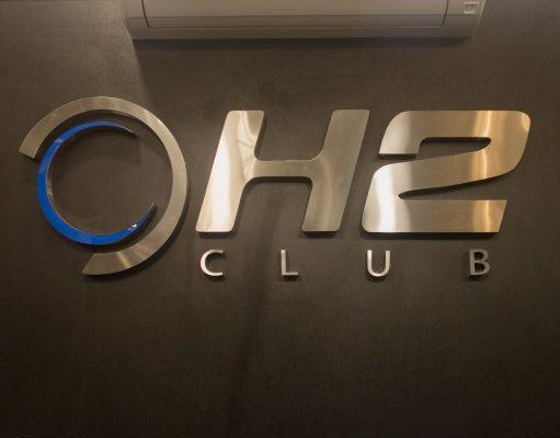 H2 Club ficará mais tempo aberto em São Paulo e em Campinas